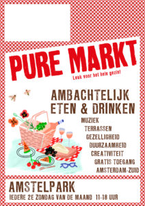 poster Amstelpark Pure Markt